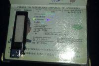 Теперь дворнику придется менять свой паспорт через консульство.