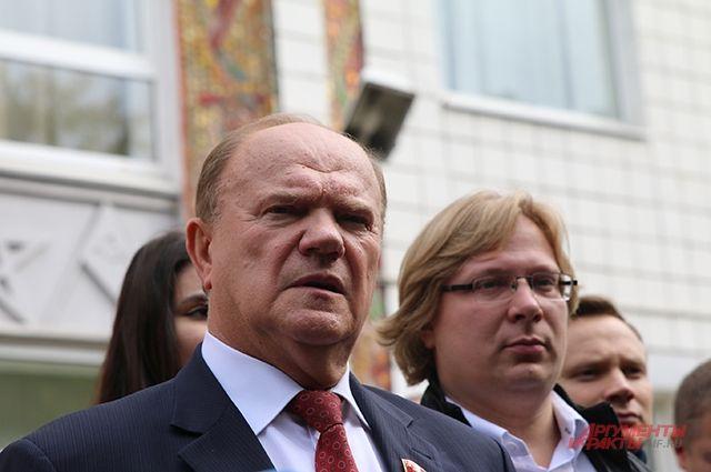 Зюганов считает, что к убийству Дениса Вороненкова может быть причастно ЦРУ