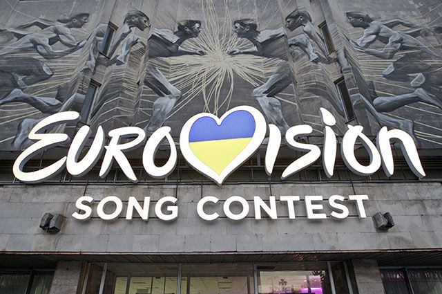 Фанаты о «Евровидении»: «Я всё равно буду смотреть»