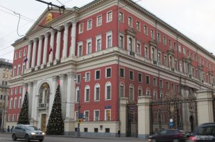 Власти Москвы предупредили о незаконности планируемой на 26 марта акции