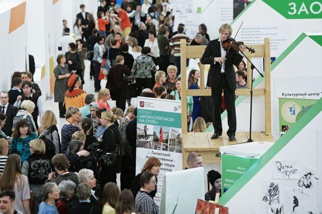 Московский культурный форум посетили 15 тыс. человек