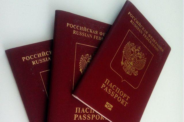 Мужчина сообщил, что жена забрала его паспорт.