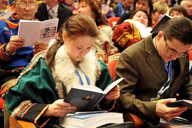 На Ямале продолжает свою работу съезд коренных народов Севера.