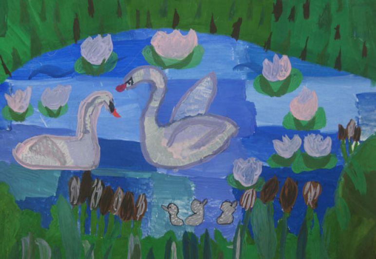 «Лебеди и лебедята»