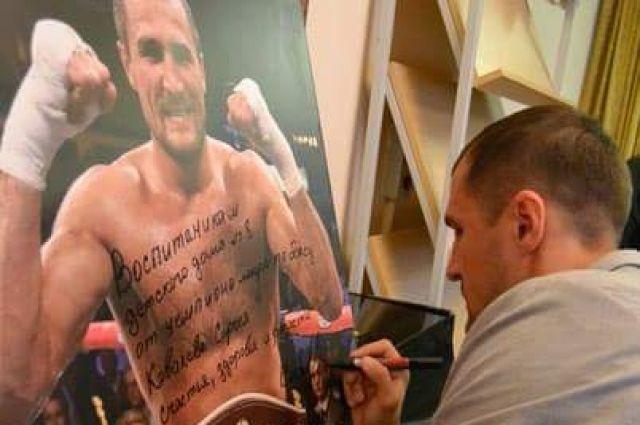 Южноуральский боксёр Ковалёв подписал новый договор набой-реванш сУордом