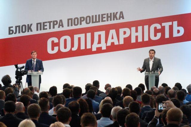 Лидер фракции «Блок Порошенко» собирается покинуть пост