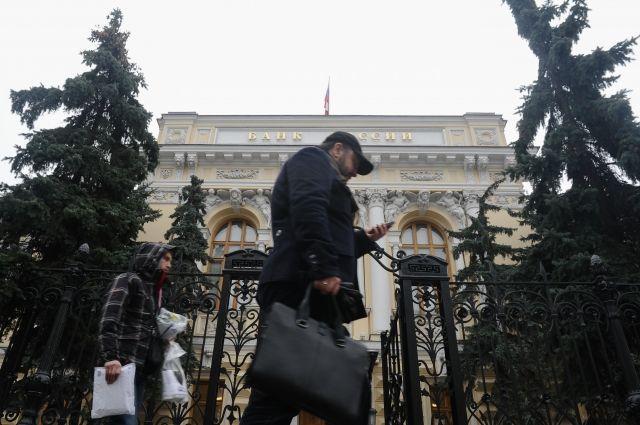Центральный банк снизил ставку из-за замедления инфляции.