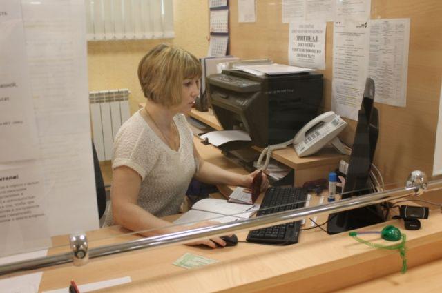 Нижегородцы смогут обменять русский паспорт и водительское удостоверение вМФЦ