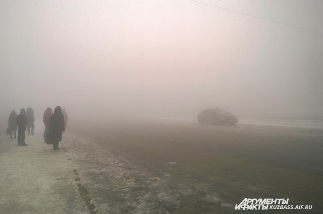 МЧС Оренбуржья: на выходных будет сильный туман и ветер