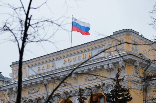 ЦБ РФ сообщил, что вычислил «молдавскую схему» отмывания денег в 2014 году