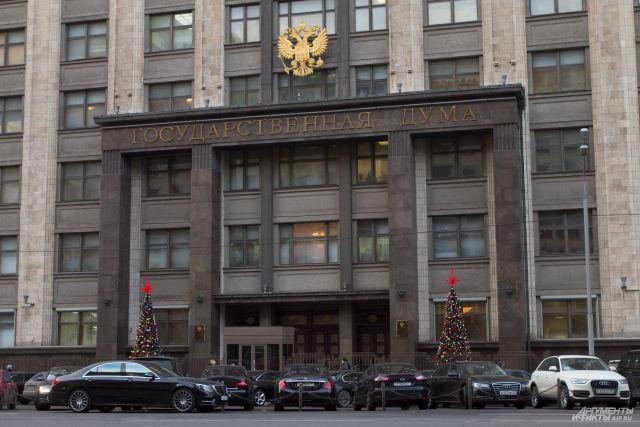 В Госдуме объяснили, что означают новые антироссийские санкции США