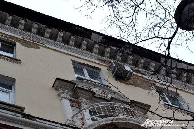 Стена упала на балкон.