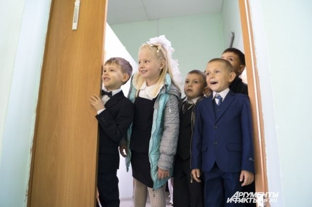 Участниками станут дети из разных районов