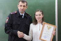 13-летняя школьница получила благодарственное письмо от начальника отдела МВД России по г. Березовскому