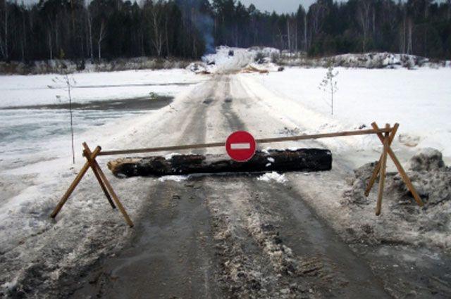 Три ледовые переправы закрыли вПриангарье засутки