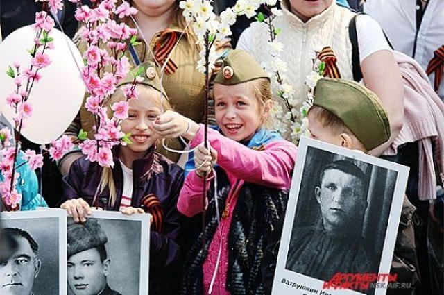 Близится важный для россиян праздник - День Победы