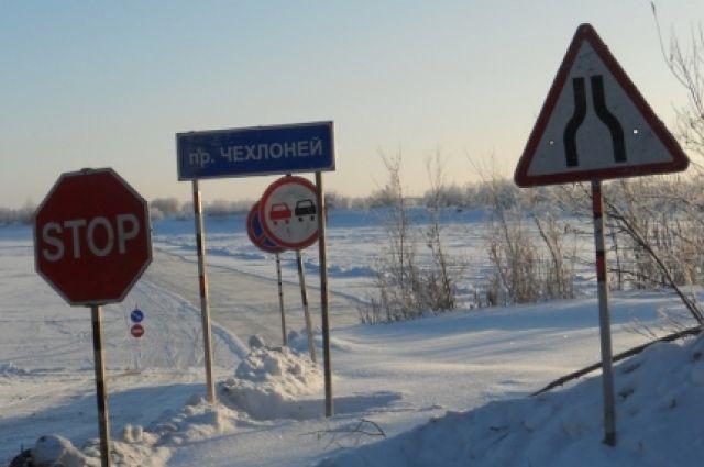 С 21 марта закрыли автозимник «Нижневартовск – Вампугол – Былино».