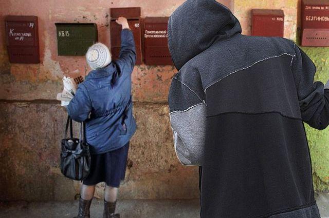 Злоумышленницы украли у почтальона сумку с деньгами для выплаты пенсий.