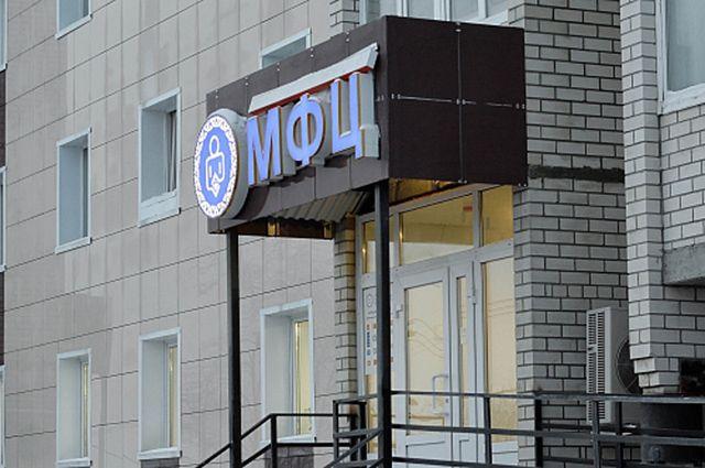 Ямальцы могут получить международные водительские права в МФЦ.