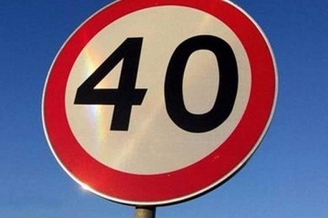 Ограничение скорости движения приняли решение ввести на 2-х дорогах Ростова