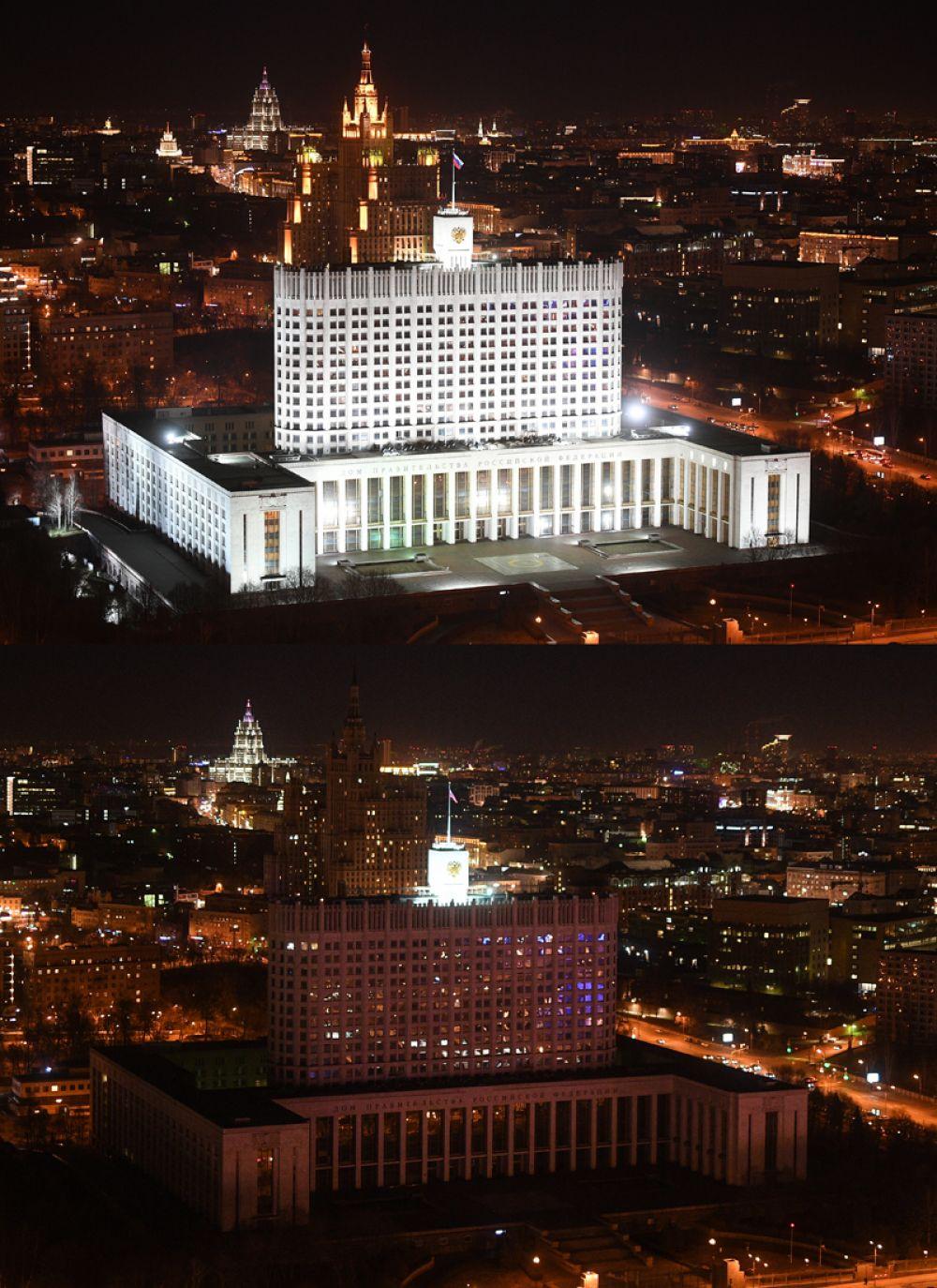 Дом Правительства до и после отключения подсветки.