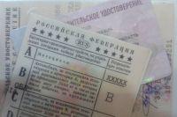 Удостоверение водителю выдали в 2012 году.