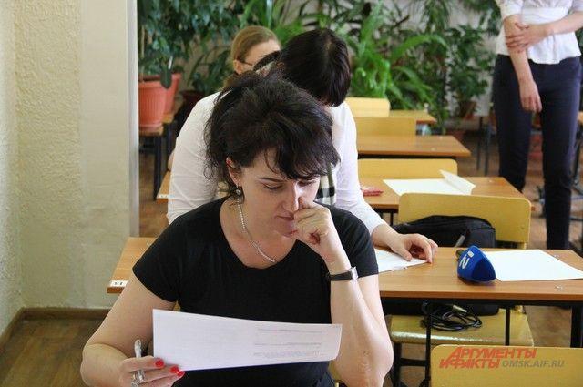 На слежение за школьниками во время экзамена потратят почти 15 млн рублей.