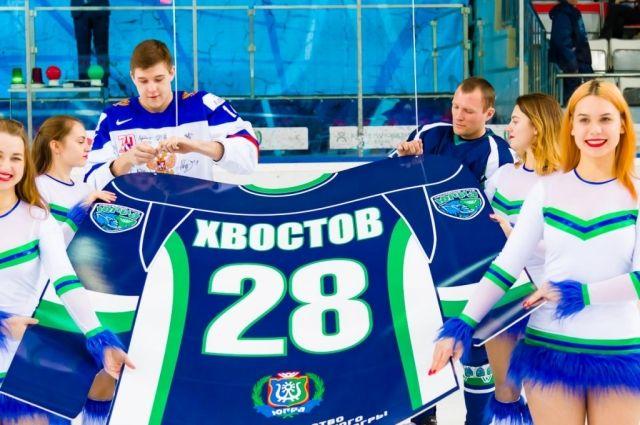 В Югре чествовали легенд хоккейного спорта.