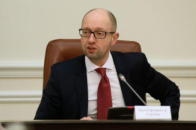 Минюст Украины прокомментировал решение русского суда озаочном аресте Яценюка