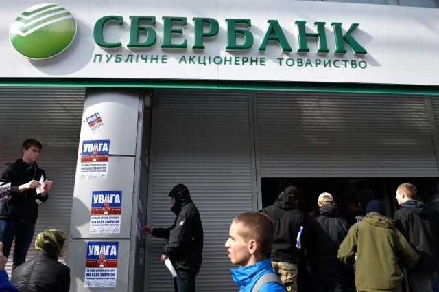 Сбербанк продает «дочку» на Украине латвийско-белорусскому консорциуму