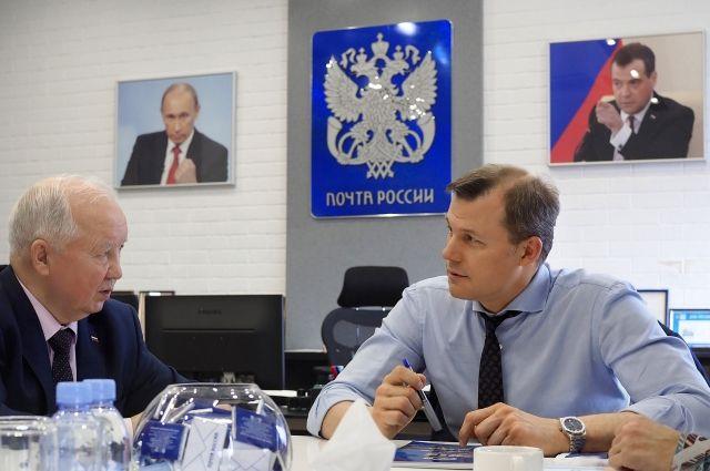 Глава Почты России встретился с председателем Профсоюза работников связи