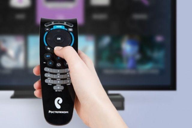 При заключении долгосрочного договора (на срок более 12 месяцев) ТВ-приставка с пультом может быть приобретена на специальных условиях.
