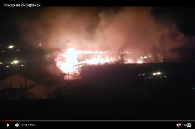 Возгорание произошло в автомагазине на улице Сибиряков-Гвардейцев.