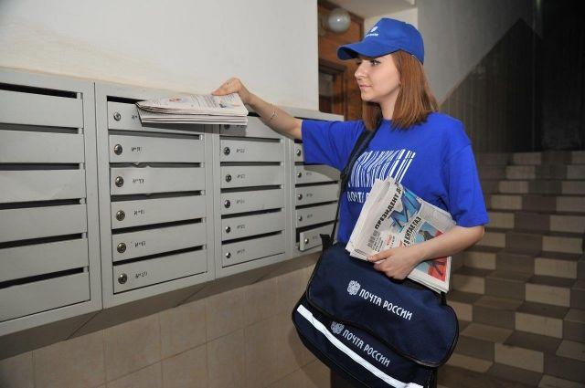 Ограбление почтальона не препятствует доставке корреспонденции и оказанию других услуг населению.