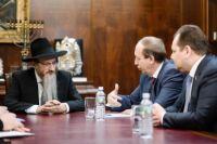 Встреча главного раввина России Берла Лазара и губернатора ЕАО Александра Левинталя.