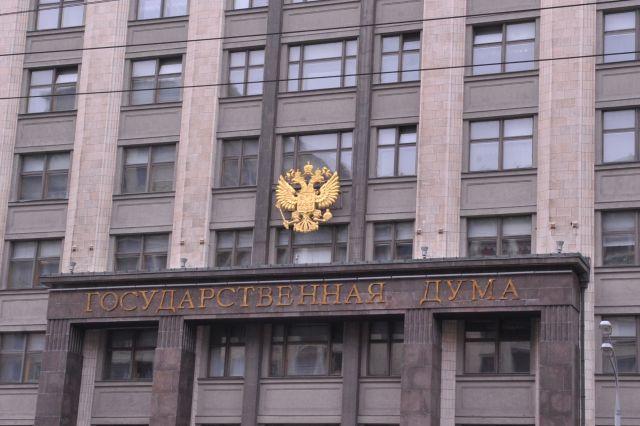 В Госдуму внесут проект закона о ненормированном рабочем дне
