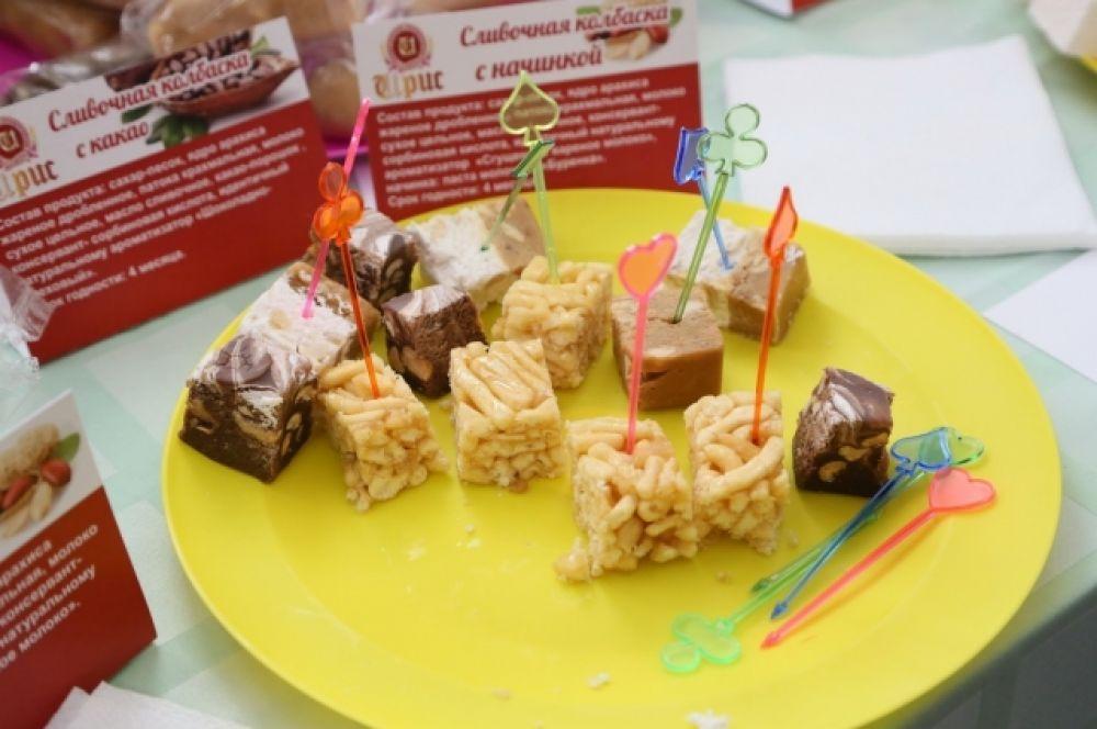 Образцы своих товаров представили восемь донских предприятий.
