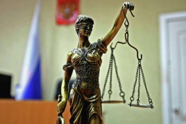 55-летний оренбуржец получил 3 года лишения свободы засмертельное ДТП
