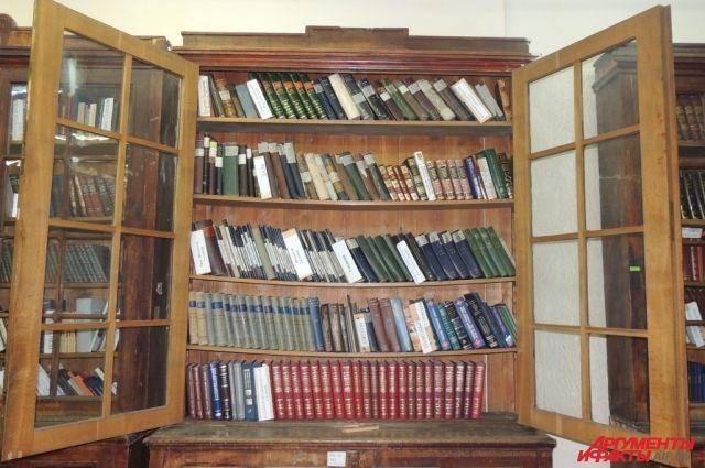 Объявлен аукцион на ремонт краевой библиотеки