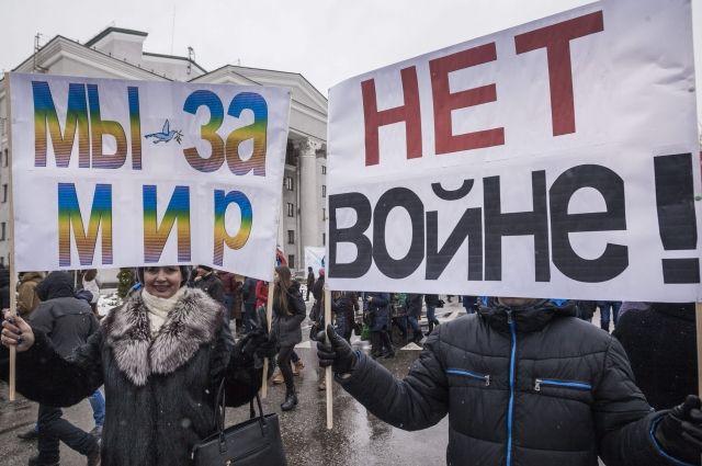 Обращение к РФ, США и Германии подписали более 317 тысяч жителей Донбасса