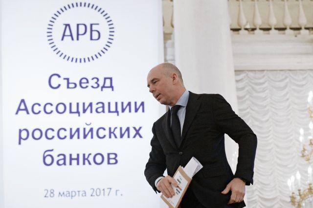Силуанов: государство потеряло 100 млрд рублей из-за банкротства банков