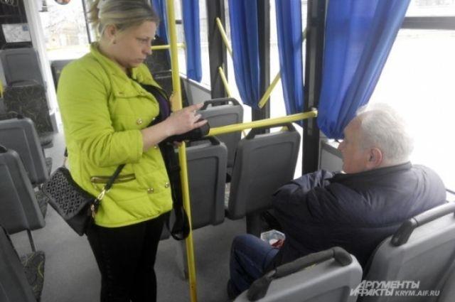 Кондуктор троллейбуса Юлия Лебеденкова