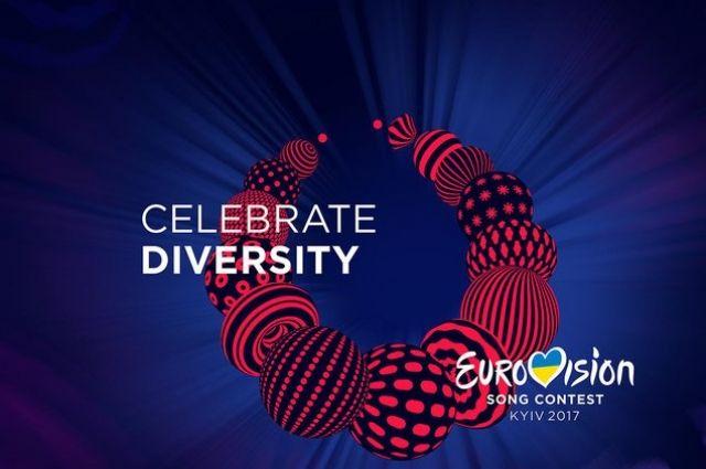 Опубликован презентационный ролик Киева к Евровидению, - ВИДЕО
