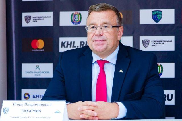 Борщевский войдет втренерский штаб хоккейного клуба «Югра»— гендиректор Филипенко