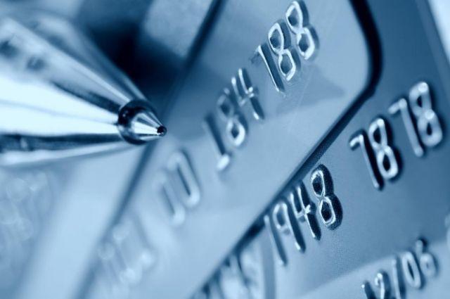 В  Украине начала работу  международная платежная система «AVERS №1»