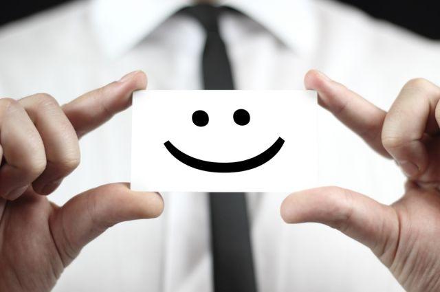 В РФ может появиться первая лаборатория по изучению критериев счастья