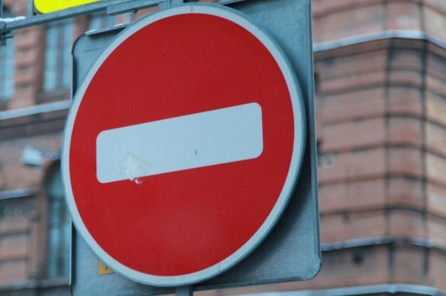 Улица Пестеля будет закрыта для автомобилистов до10мая