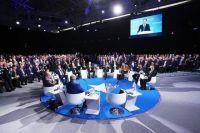 В деловой программе форума пройдут 50 основных и 20 дополнительных мероприятий.