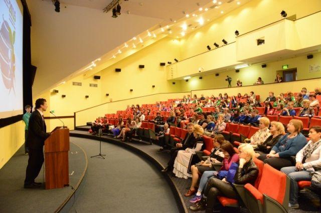 На конференции выступят участники со всего мира.