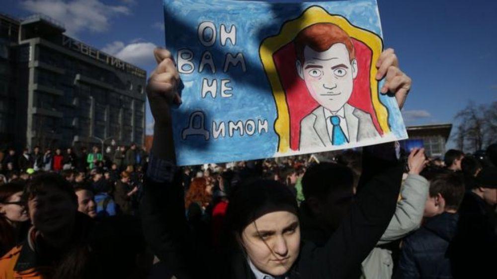 Фраза «Он нам не Димон» стала лозунгом митинга